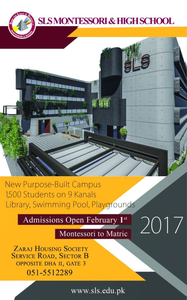New Zaraj Campus